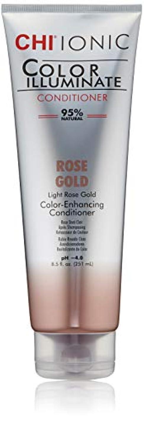 フルーツ野菜ドアアイデアIonic Color Illuminate - Rose Gold Conditioner