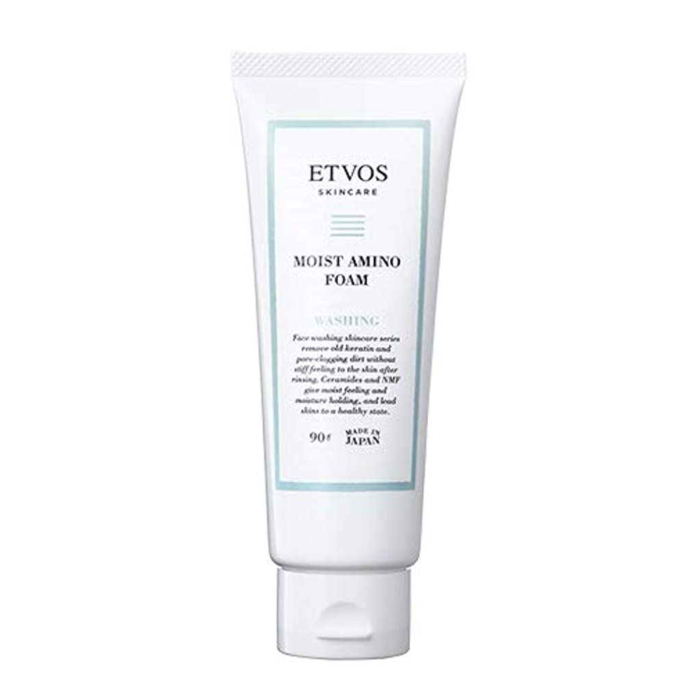 松無し喜ぶETVOS(エトヴォス) 洗顔フォーム モイストアミノフォーム 90g ヒト型セラミド アミノ酸系 乾燥肌/敏感肌