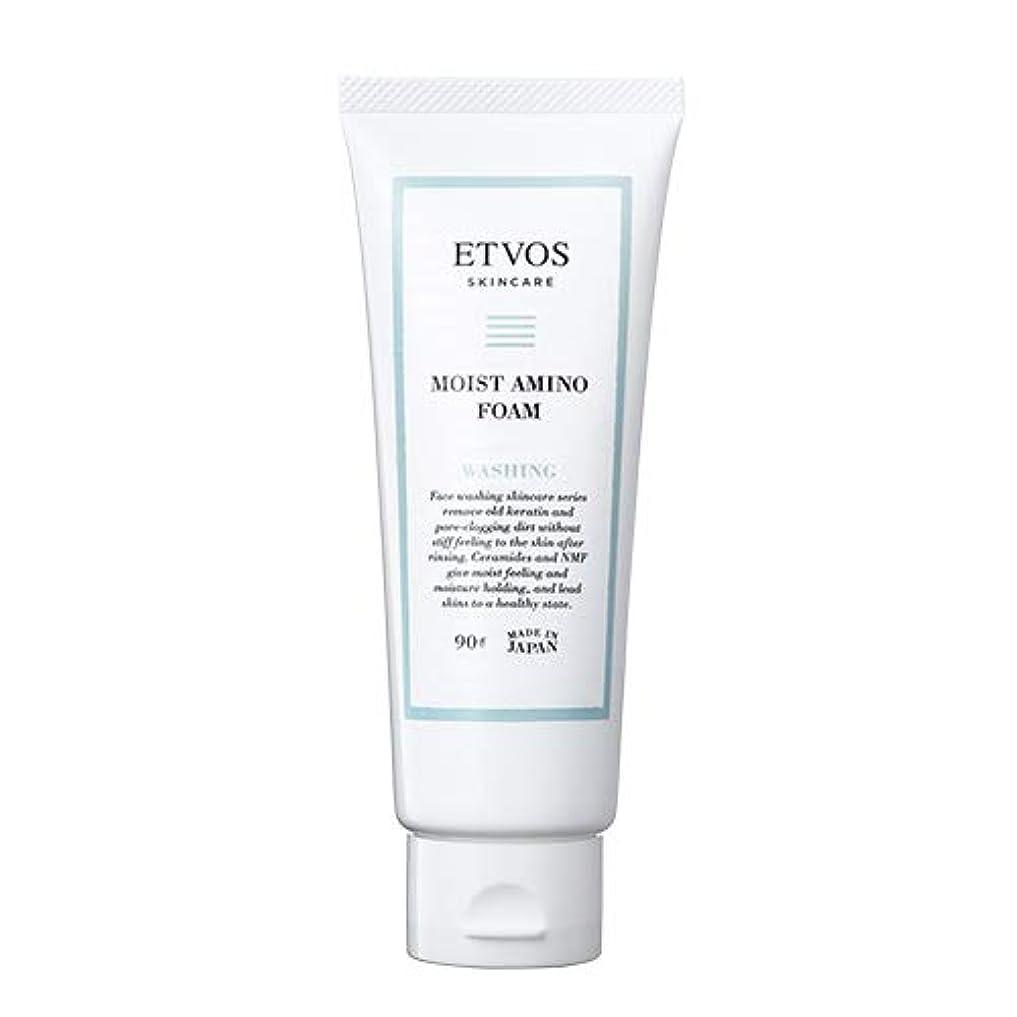 縮れたパンチ否認するETVOS(エトヴォス) 洗顔フォーム モイストアミノフォーム 90g ヒト型セラミド アミノ酸系 乾燥肌/敏感肌
