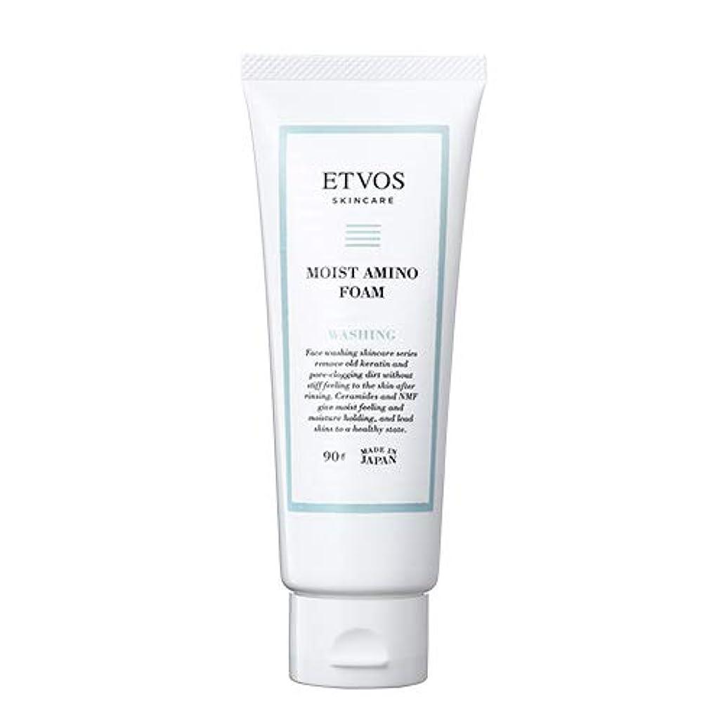 草自殺クリアETVOS(エトヴォス) 洗顔フォーム モイストアミノフォーム 90g ヒト型セラミド アミノ酸系 乾燥肌/敏感肌