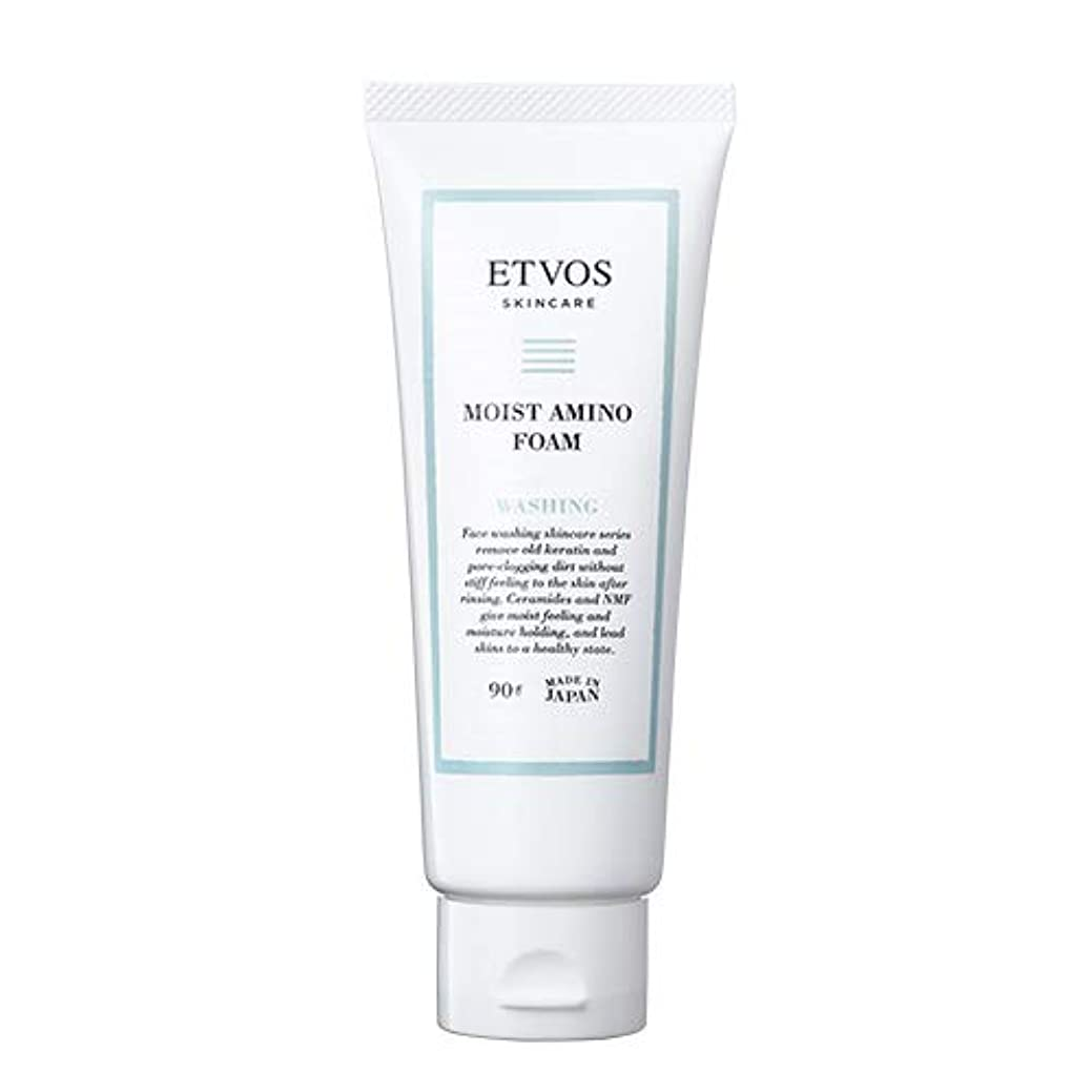 数学ヒロイック酔ったETVOS(エトヴォス) 洗顔フォーム モイストアミノフォーム 90g ヒト型セラミド アミノ酸系 乾燥肌/敏感肌