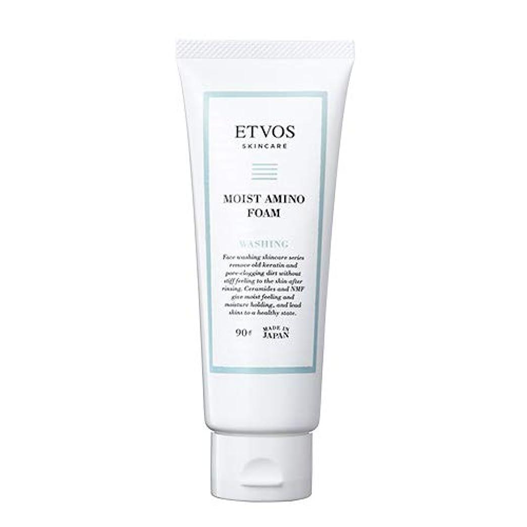 不確実わずらわしいオークETVOS(エトヴォス) 洗顔フォーム モイストアミノフォーム 90g ヒト型セラミド アミノ酸系 乾燥肌/敏感肌