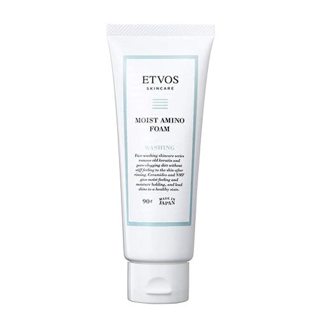 重さ干し草慣習ETVOS(エトヴォス) 洗顔フォーム モイストアミノフォーム 90g ヒト型セラミド アミノ酸系 乾燥肌/敏感肌