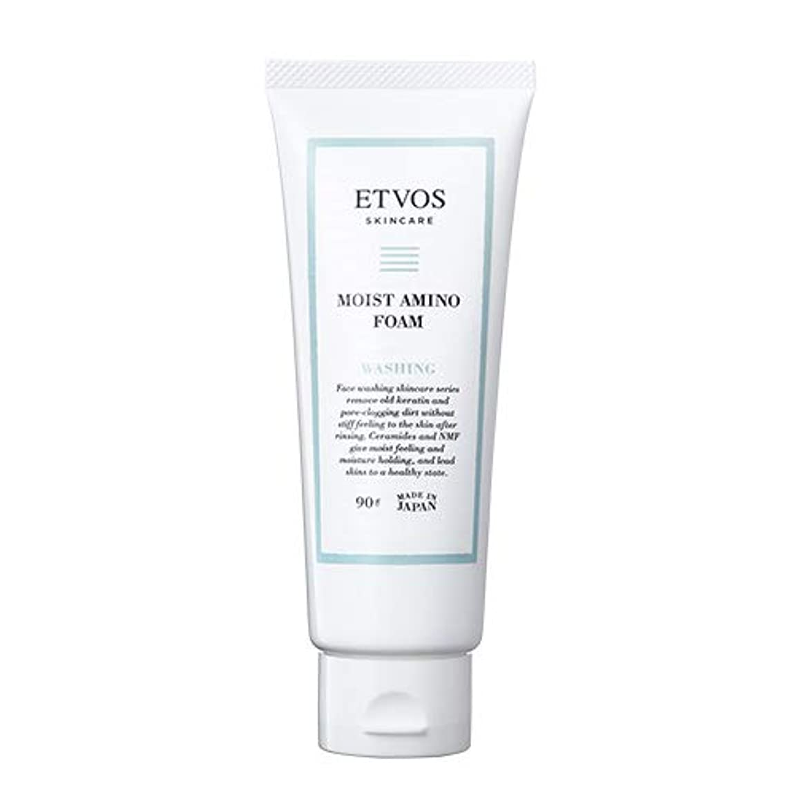 驚きルー後悔ETVOS(エトヴォス) 洗顔フォーム モイストアミノフォーム 90g ヒト型セラミド アミノ酸系 乾燥肌/敏感肌