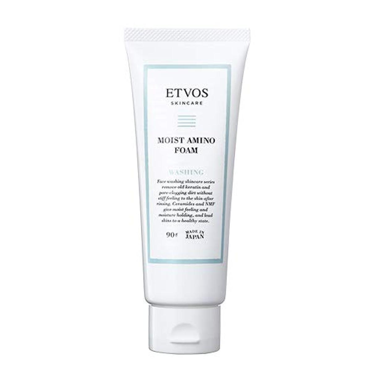 罰する知覚できるパトロールETVOS(エトヴォス) 洗顔フォーム モイストアミノフォーム 90g ヒト型セラミド アミノ酸系 乾燥肌/敏感肌