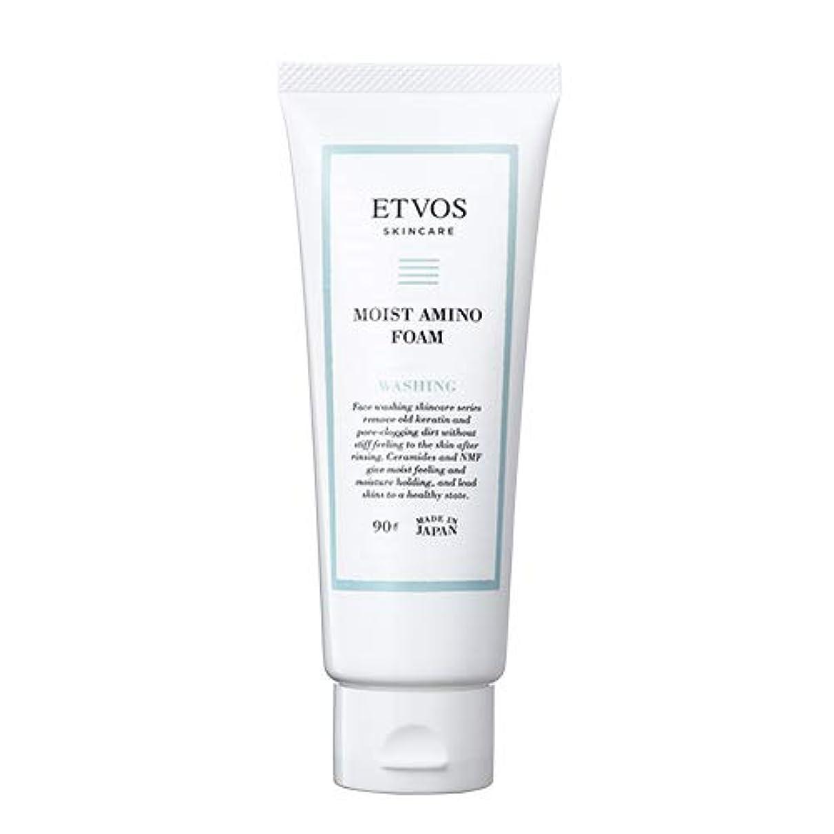 バッフル換気する内側ETVOS(エトヴォス) 洗顔フォーム モイストアミノフォーム 90g ヒト型セラミド アミノ酸系 乾燥肌/敏感肌