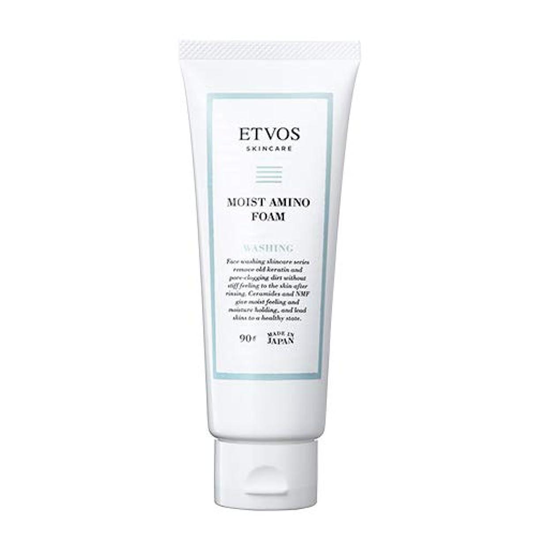 傷跡ジャンクパイプETVOS(エトヴォス) 洗顔フォーム モイストアミノフォーム 90g ヒト型セラミド アミノ酸系 乾燥肌/敏感肌
