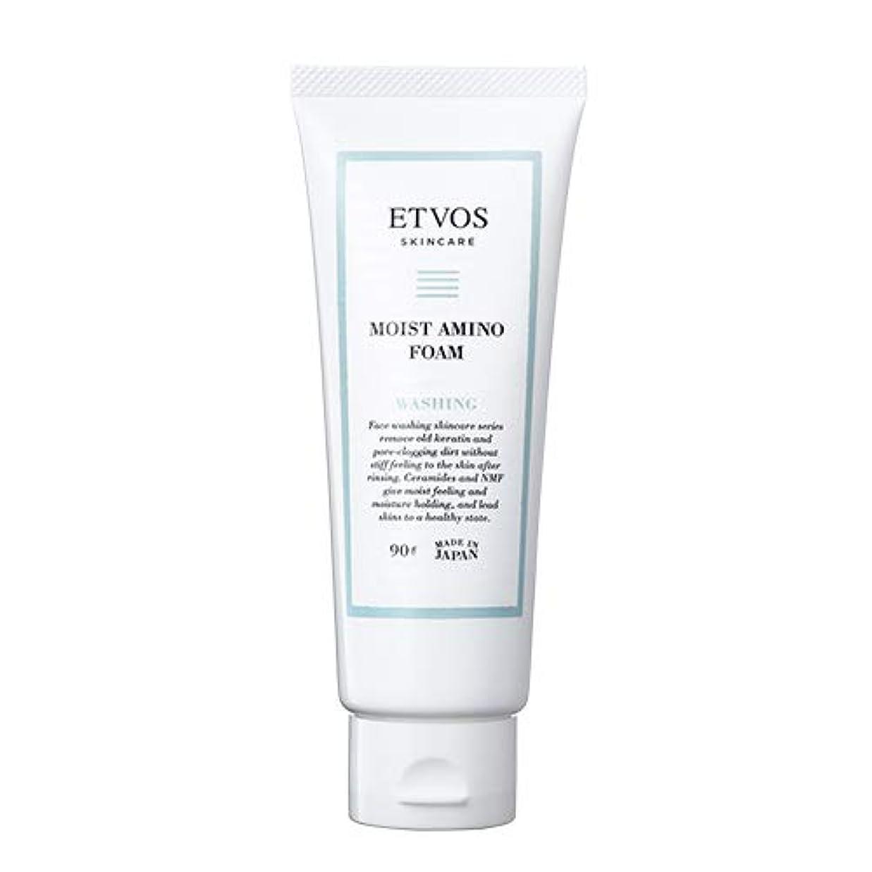 驚いたことにブラシエゴイズムETVOS(エトヴォス) 洗顔フォーム モイストアミノフォーム 90g ヒト型セラミド アミノ酸系 乾燥肌/敏感肌