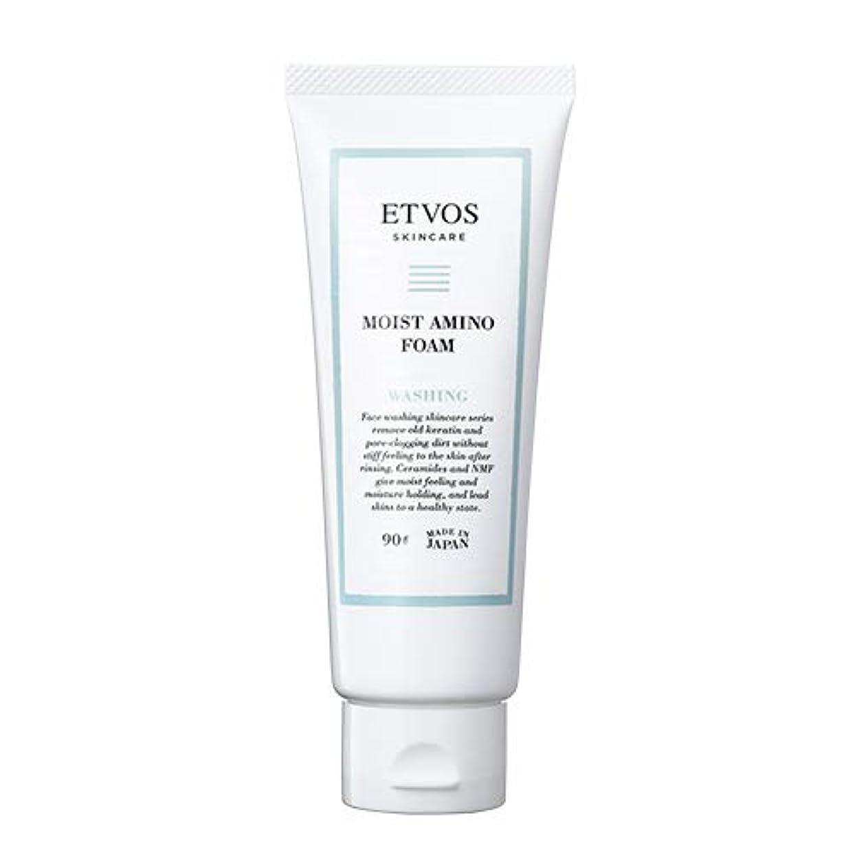 ETVOS(エトヴォス) 洗顔フォーム モイストアミノフォーム 90g ヒト型セラミド アミノ酸系 乾燥肌/敏感肌
