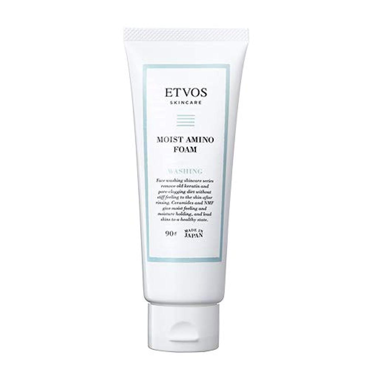 アクセル結婚した下ETVOS(エトヴォス) 洗顔フォーム モイストアミノフォーム 90g ヒト型セラミド アミノ酸系 乾燥肌/敏感肌