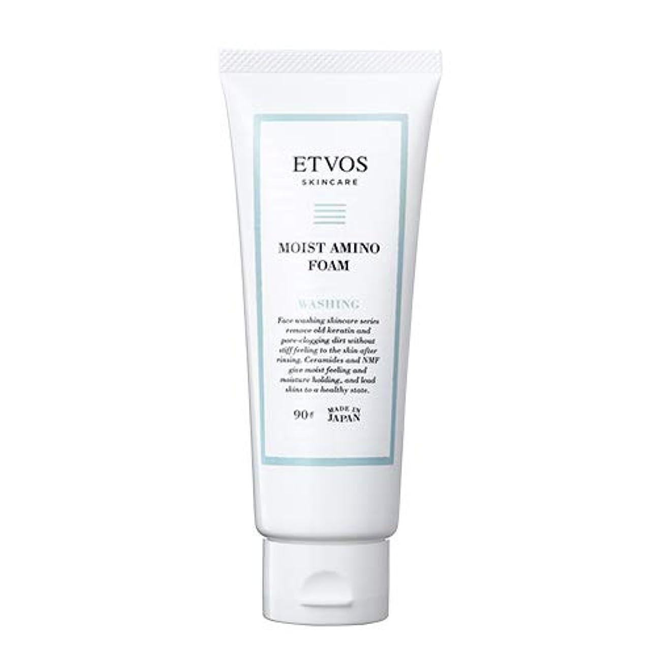 古くなったしっとりクルーETVOS(エトヴォス) 洗顔フォーム モイストアミノフォーム 90g ヒト型セラミド アミノ酸系 乾燥肌/敏感肌