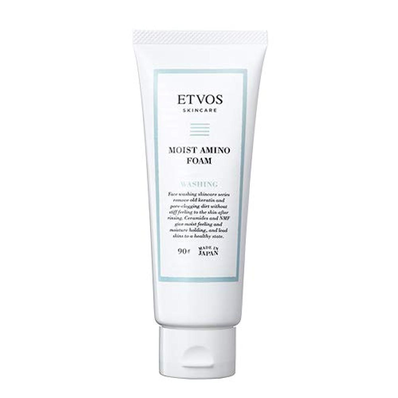 不毛パスポート名義でETVOS(エトヴォス) 洗顔フォーム モイストアミノフォーム 90g ヒト型セラミド アミノ酸系 乾燥肌/敏感肌