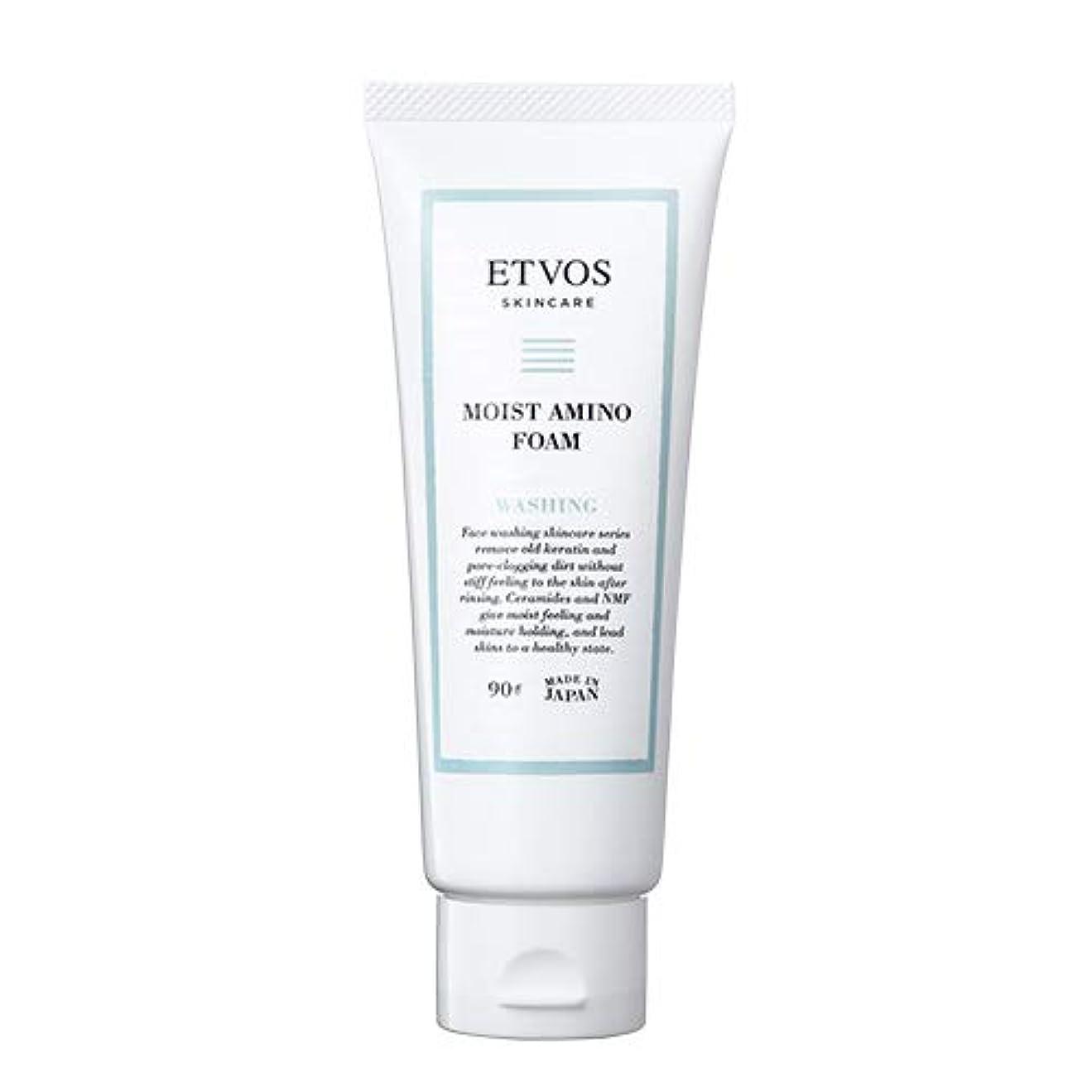 メロドラマティック神聖黒板ETVOS(エトヴォス) 洗顔フォーム モイストアミノフォーム 90g ヒト型セラミド アミノ酸系 乾燥肌/敏感肌