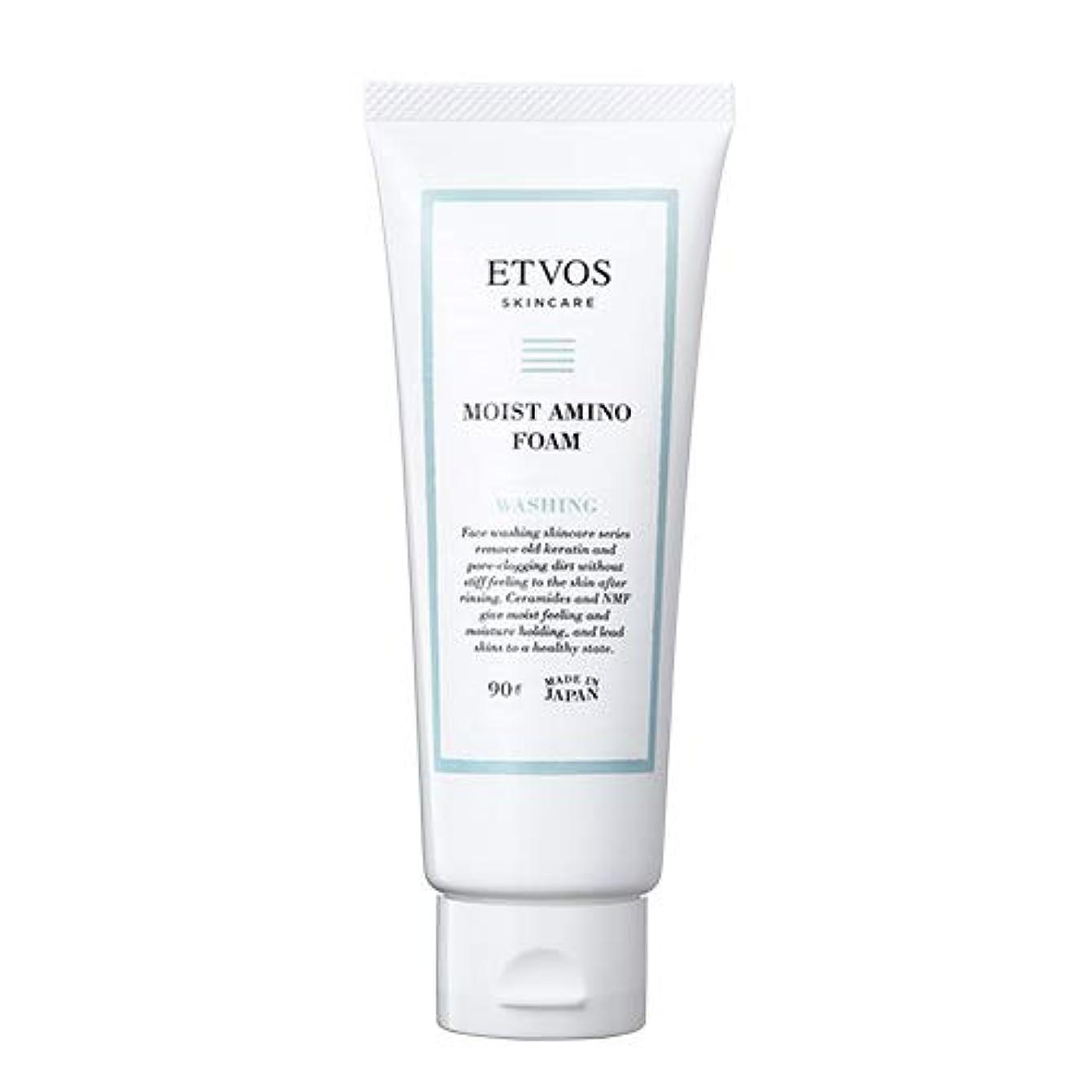衣服位置する女の子ETVOS(エトヴォス) 洗顔フォーム モイストアミノフォーム 90g ヒト型セラミド アミノ酸系 乾燥肌/敏感肌