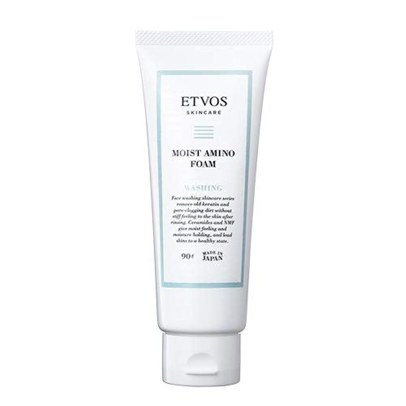 医師女王性的ETVOS(エトヴォス) 洗顔フォーム モイストアミノフォーム 90g ヒト型セラミド アミノ酸系 乾燥肌/敏感肌