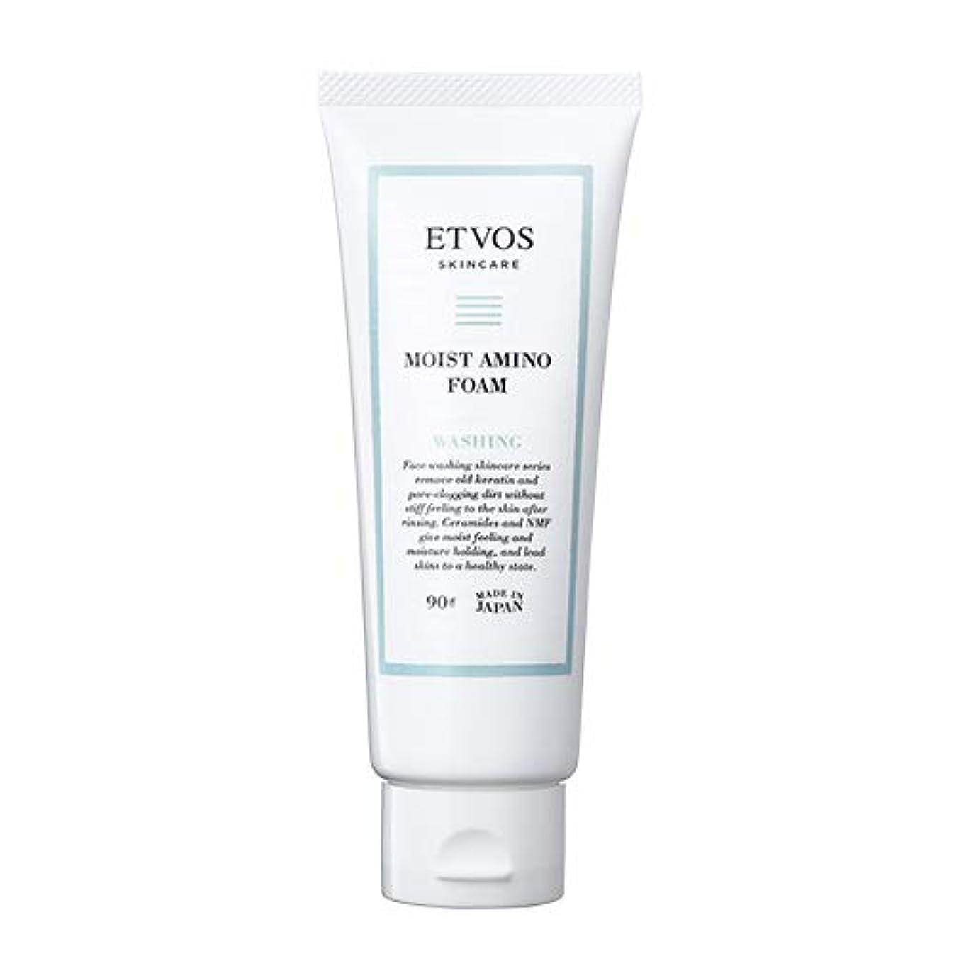 フェザーペナルティ吸収ETVOS(エトヴォス) 洗顔フォーム モイストアミノフォーム 90g ヒト型セラミド アミノ酸系 乾燥肌/敏感肌
