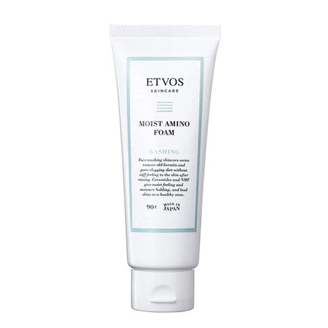 マークされた読みやすいがっかりするETVOS(エトヴォス) 洗顔フォーム モイストアミノフォーム 90g ヒト型セラミド アミノ酸系 乾燥肌/敏感肌