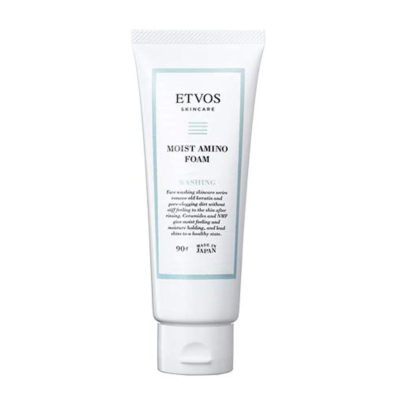 面平方トレイルETVOS(エトヴォス) 洗顔フォーム モイストアミノフォーム 90g ヒト型セラミド アミノ酸系 乾燥肌/敏感肌