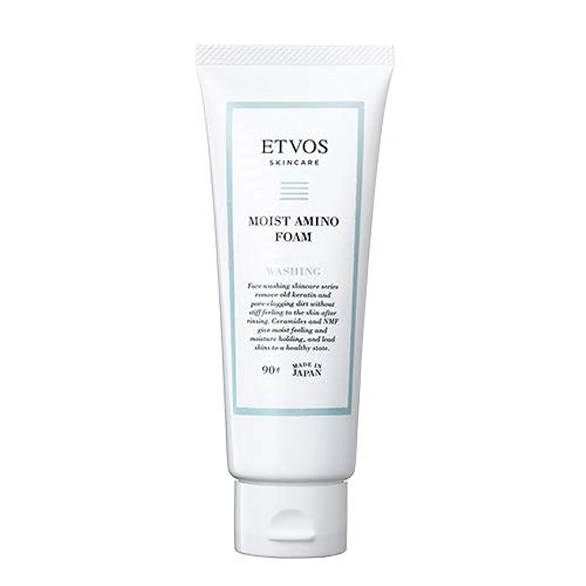 トーナメントかろうじて最もETVOS(エトヴォス) 洗顔フォーム モイストアミノフォーム 90g ヒト型セラミド アミノ酸系 乾燥肌/敏感肌