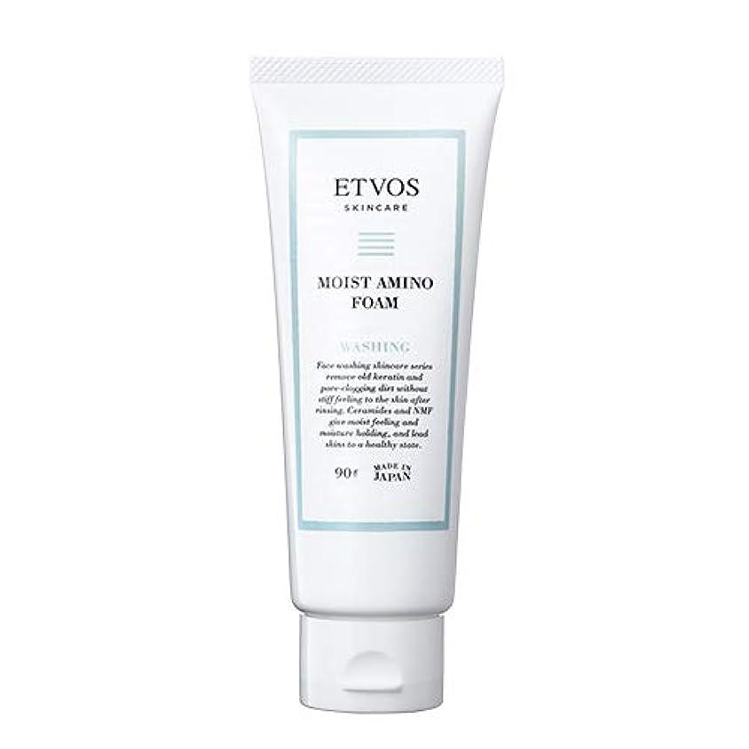 脳構成する誠実さETVOS(エトヴォス) 洗顔フォーム モイストアミノフォーム 90g ヒト型セラミド アミノ酸系 乾燥肌/敏感肌