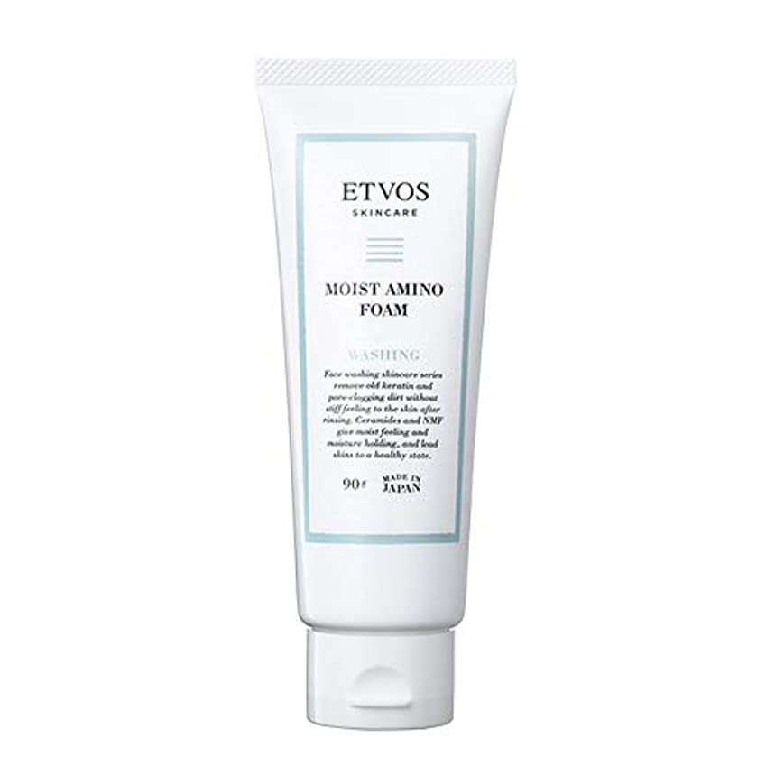 不器用専ら非アクティブETVOS(エトヴォス) 洗顔フォーム モイストアミノフォーム 90g ヒト型セラミド アミノ酸系 乾燥肌/敏感肌