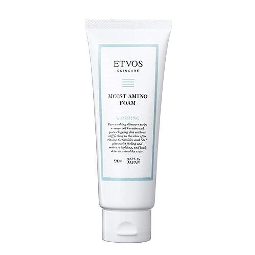 誘惑する海洋のズームインするETVOS(エトヴォス) 洗顔フォーム モイストアミノフォーム 90g ヒト型セラミド アミノ酸系 乾燥肌/敏感肌