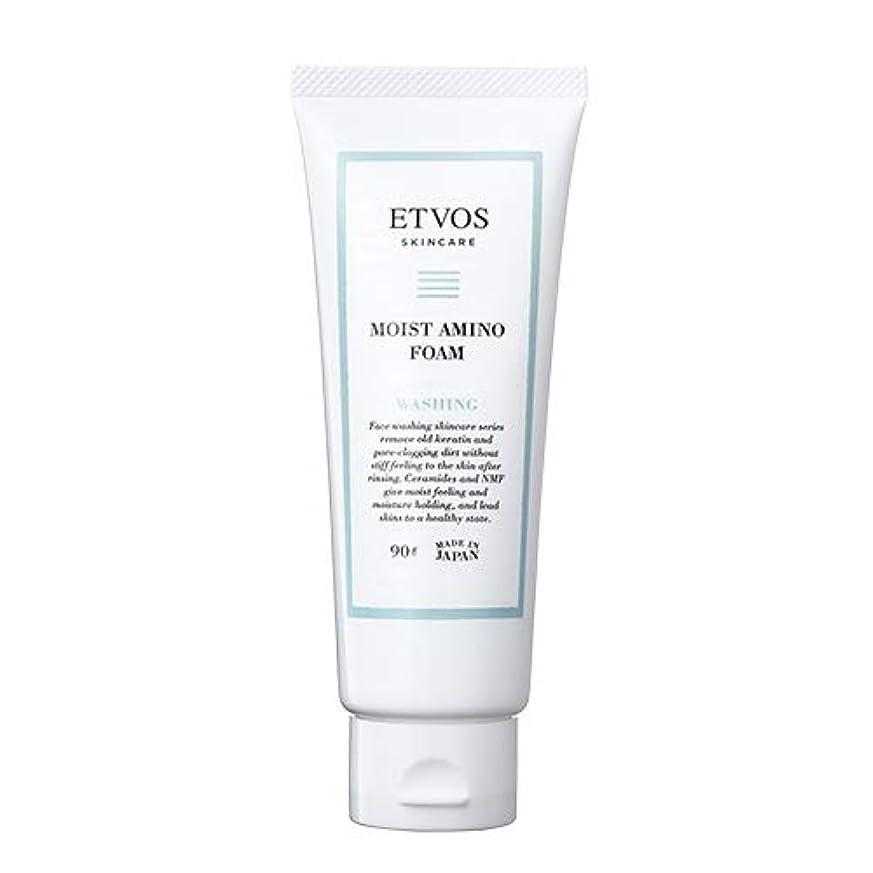 カニ橋脚郵便物ETVOS(エトヴォス) 洗顔フォーム モイストアミノフォーム 90g ヒト型セラミド アミノ酸系 乾燥肌/敏感肌