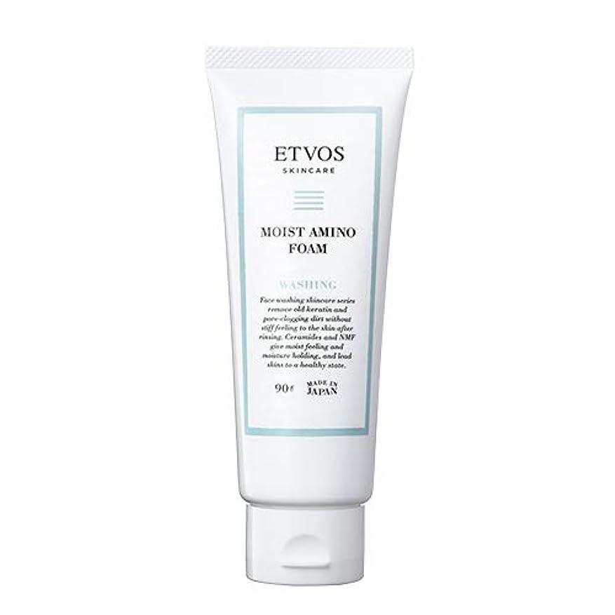 置換鑑定メガロポリスETVOS(エトヴォス) 洗顔フォーム モイストアミノフォーム 90g ヒト型セラミド アミノ酸系 乾燥肌/敏感肌