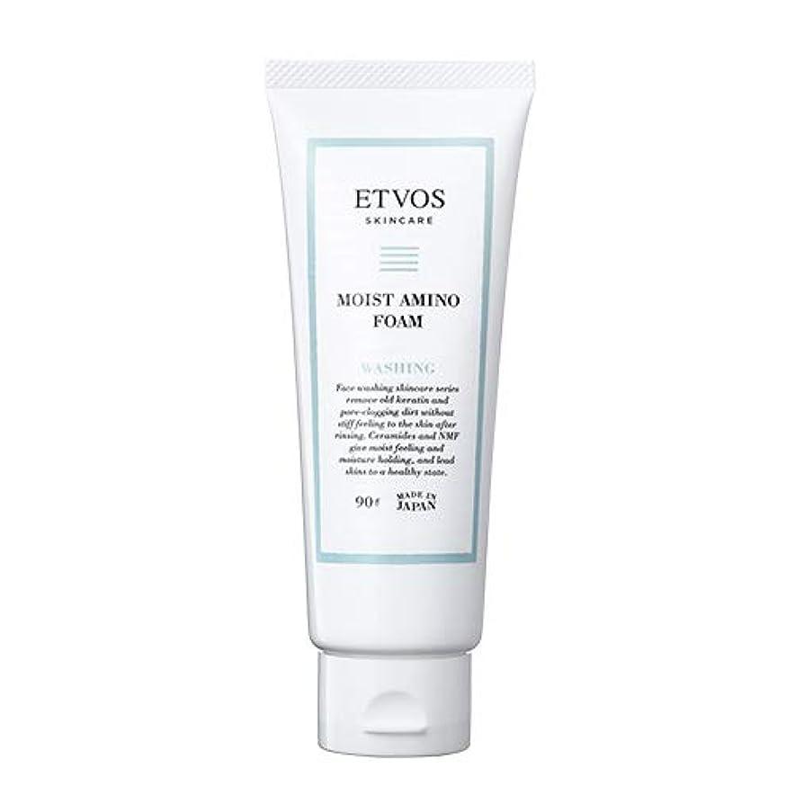 削減デコレーション女優ETVOS(エトヴォス) 洗顔フォーム モイストアミノフォーム 90g ヒト型セラミド アミノ酸系 乾燥肌/敏感肌
