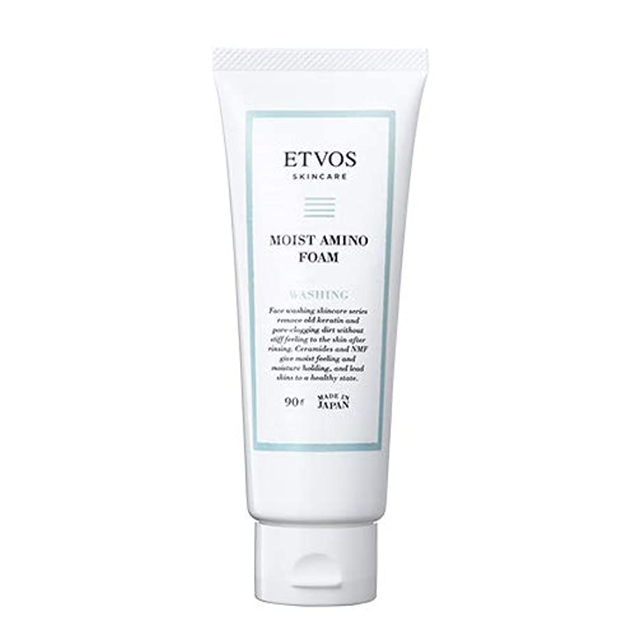 ペストリー一定階ETVOS(エトヴォス) 洗顔フォーム モイストアミノフォーム 90g ヒト型セラミド アミノ酸系 乾燥肌/敏感肌