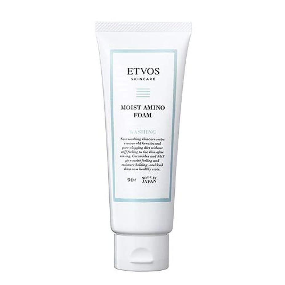 楽しむメルボルン注意ETVOS(エトヴォス) 洗顔フォーム モイストアミノフォーム 90g ヒト型セラミド アミノ酸系 乾燥肌/敏感肌
