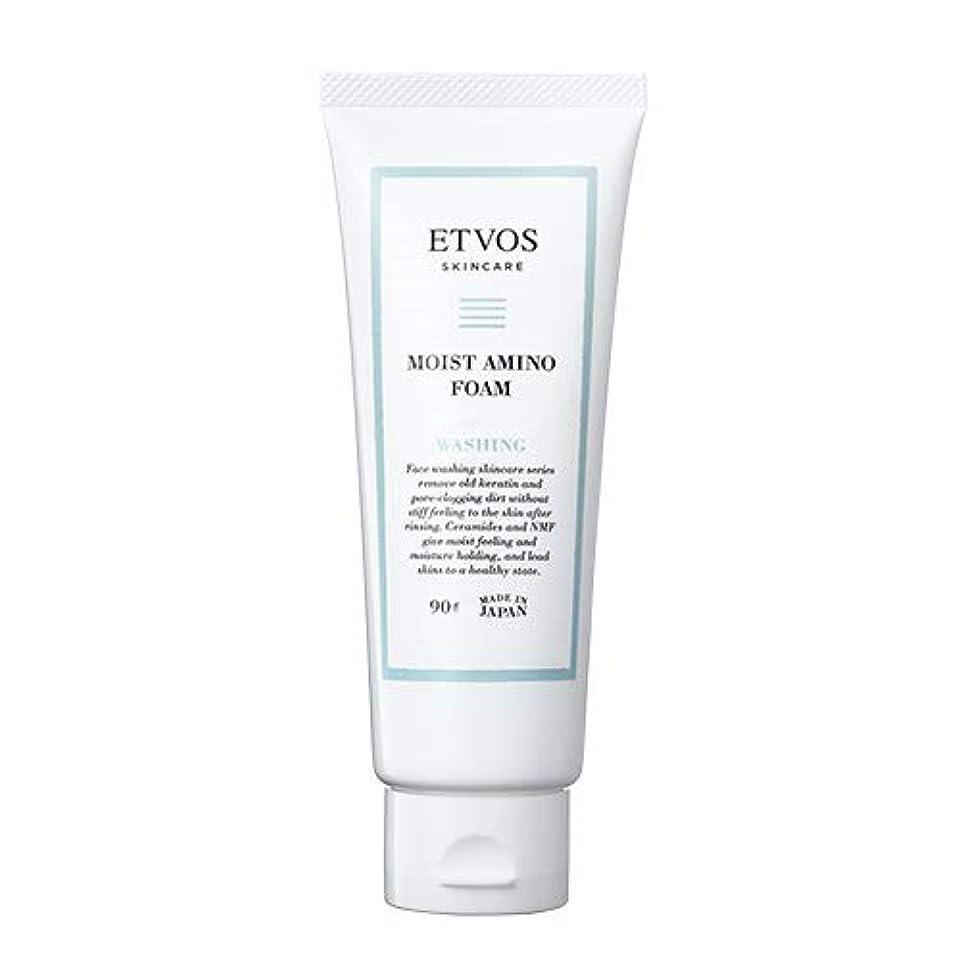 習熟度底そばにETVOS(エトヴォス) 洗顔フォーム モイストアミノフォーム 90g ヒト型セラミド アミノ酸系 乾燥肌/敏感肌