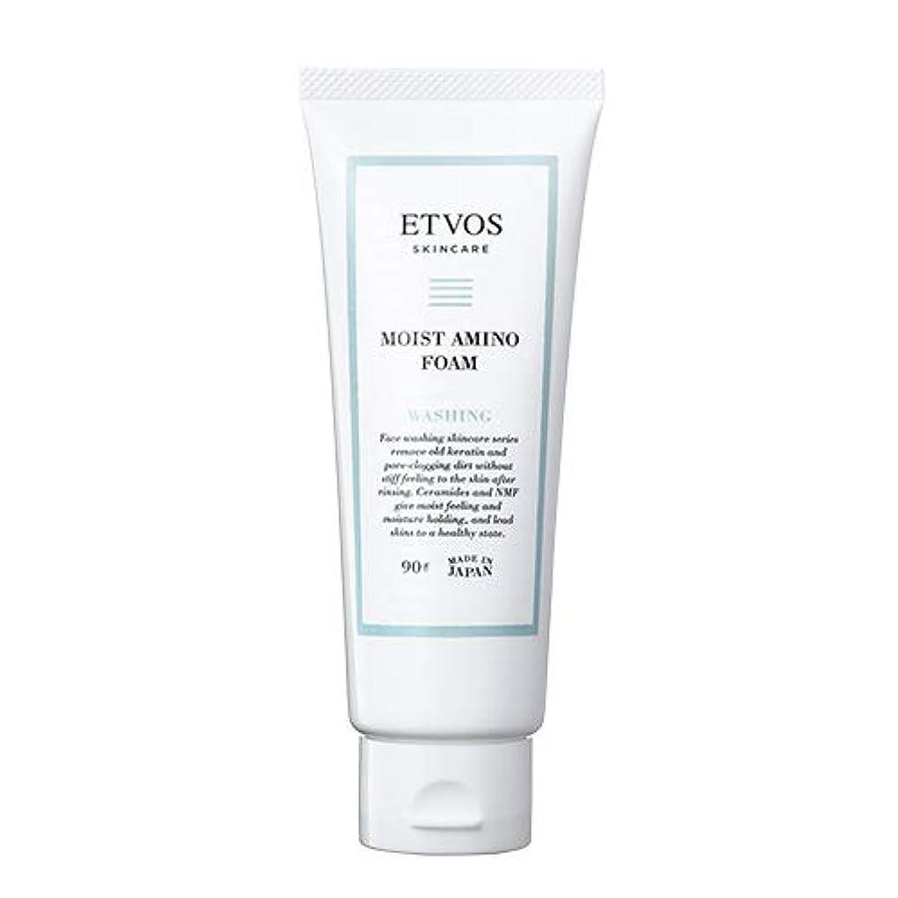 痛い真鍮ケントETVOS(エトヴォス) 洗顔フォーム モイストアミノフォーム 90g ヒト型セラミド アミノ酸系 乾燥肌/敏感肌
