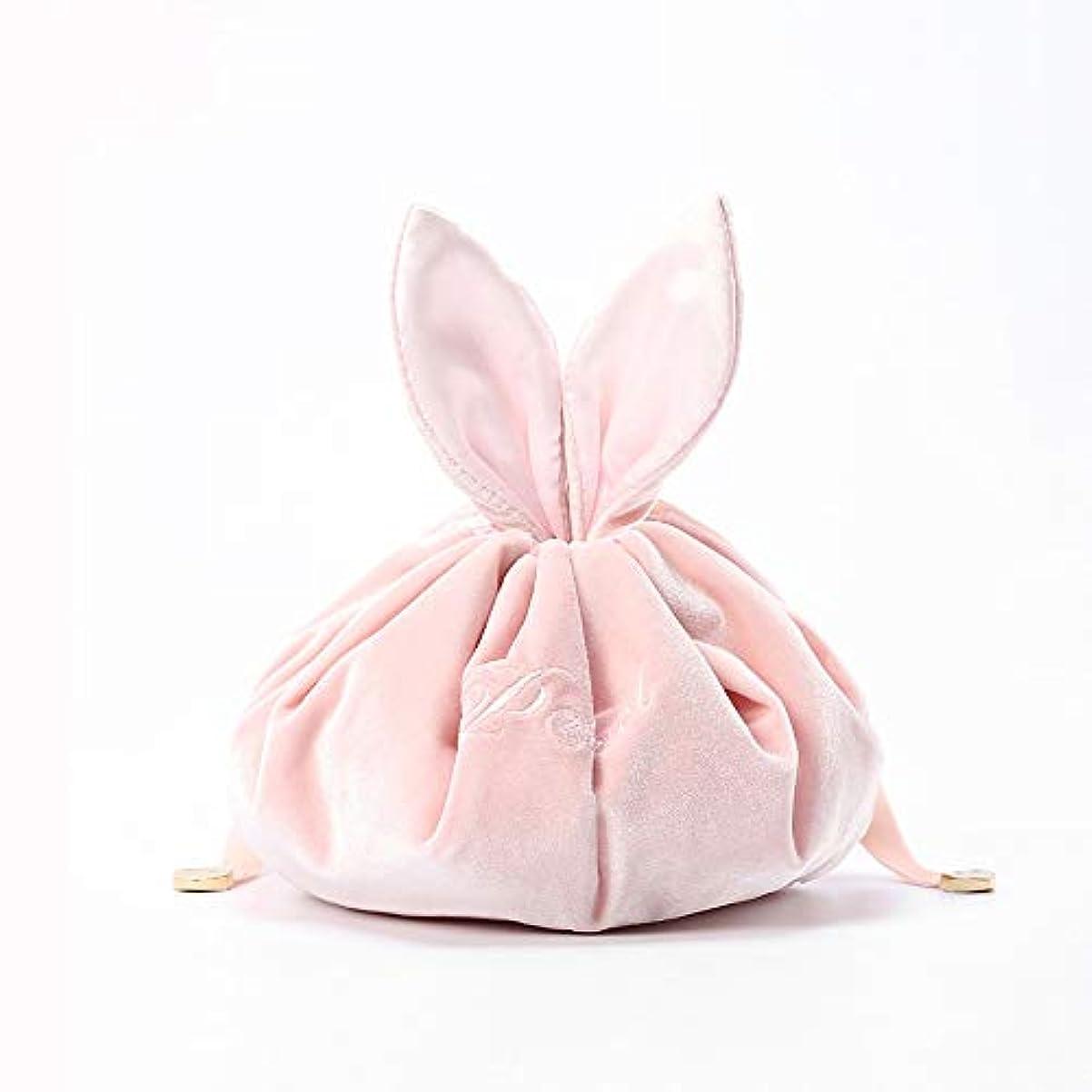 取るに足らない冷蔵庫ビーチコスメポーチ うさぎ ポーチ 巾着 袋 化粧品ポーチ ギフト巾着袋 化粧バッグ 大容量 軽量 旅行便利 出張用 (ピンク)