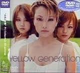 """""""北風と太陽""""PV Collection '02 summer [DVD]"""