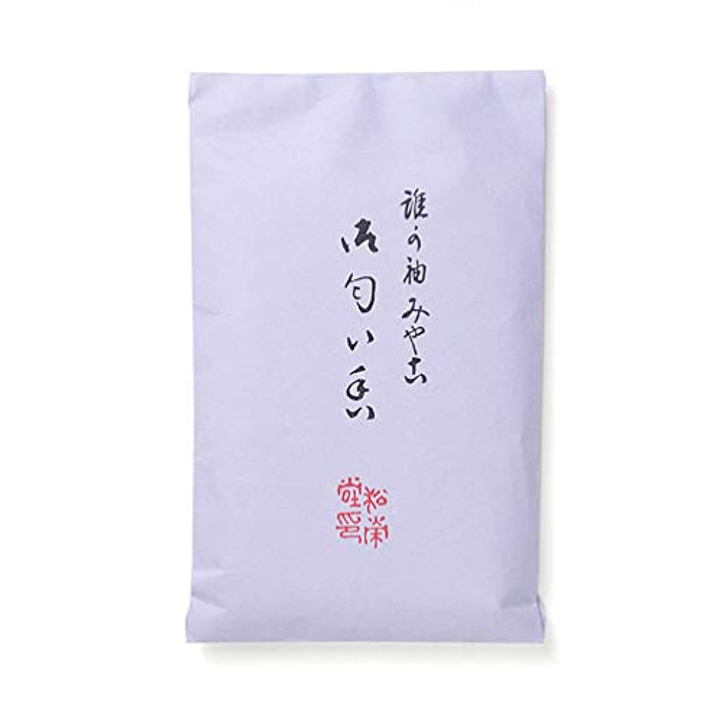 掃く構成スキル松栄堂 誰が袖 みやこ 匂い香 50g袋入