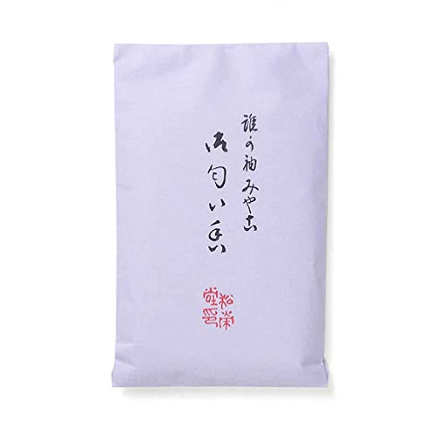 おいしい重要な役割を果たす、中心的な手段となる予報松栄堂 誰が袖 みやこ 匂い香 50g袋入