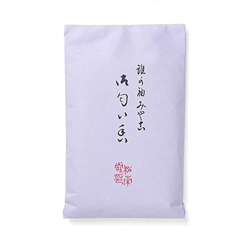 鉱石食料品店政治家松栄堂 誰が袖 みやこ 匂い香 50g袋入