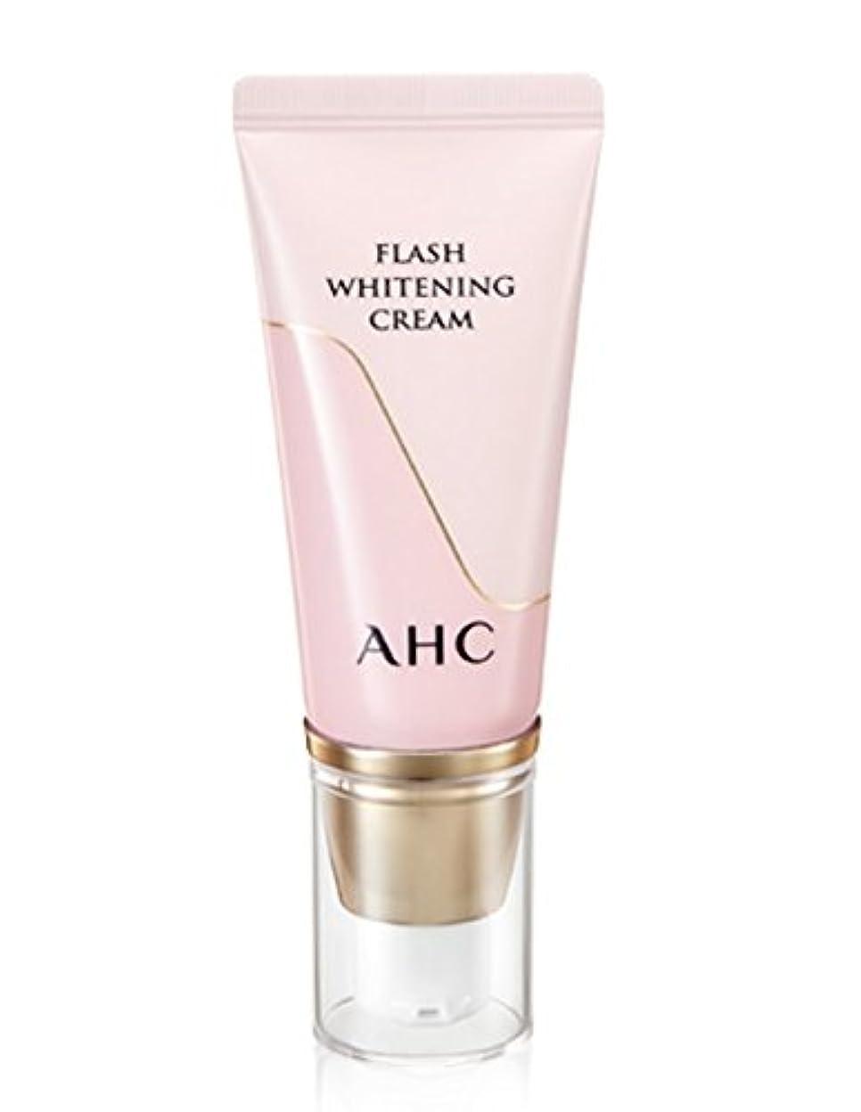 キャベツコンベンションひそかに[A.H.C] AHC フラッシュホワイトニングクリーム [AHC FLASH WHITENING CREAM 30ml/SPF30/PA++] [並行輸入品]