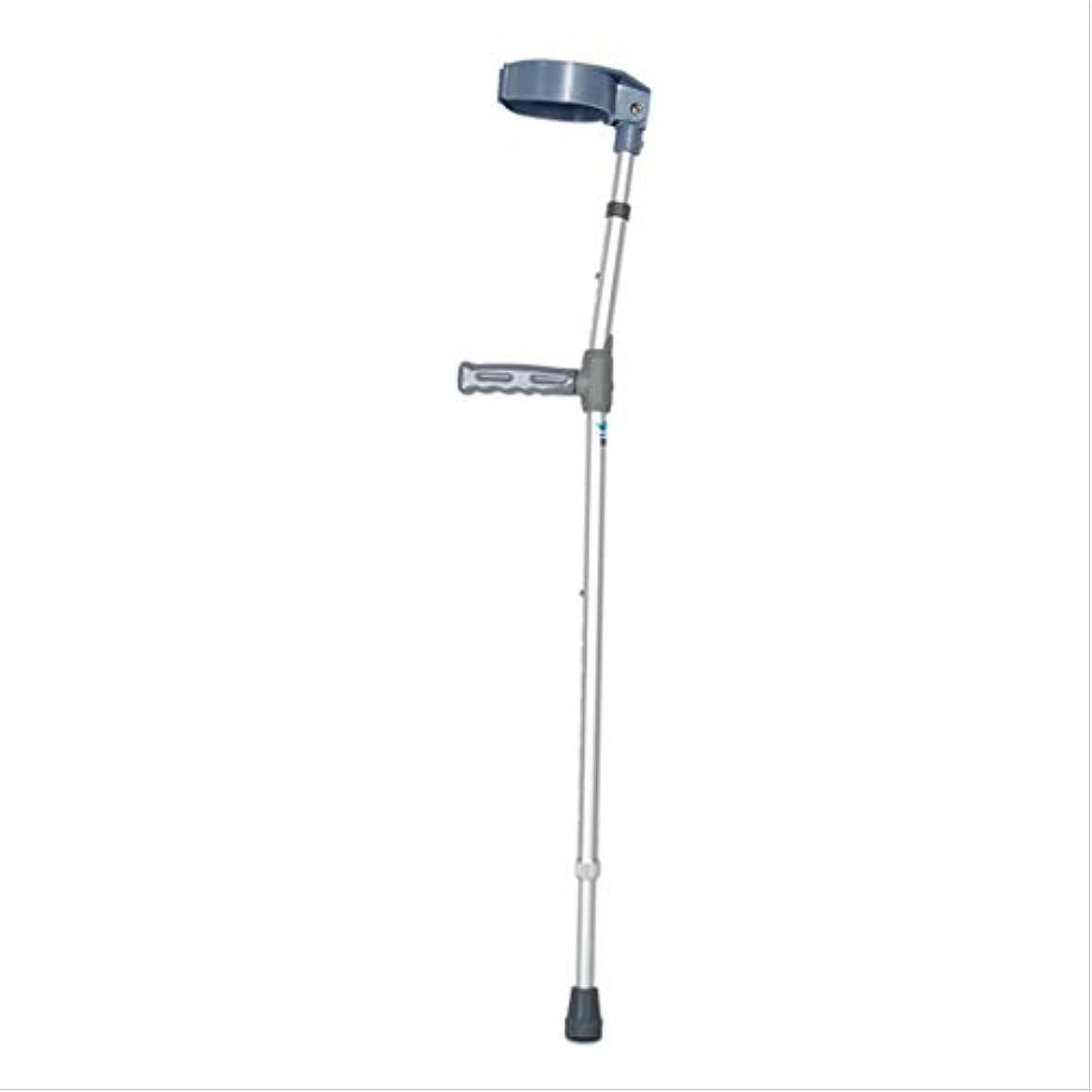 カスケードスカウト場所医療器 クラッチ カフクラッチ杖 ジャストフィット 10段階調節可能93cm~123cm リハビリ 介護補助 アウトドア トレ