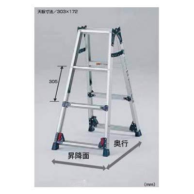 PICA 四脚アジャスト式脚立 かるノビ はしご兼用脚立 H1.25m ※メーカー直送代引不可 SCL-120A