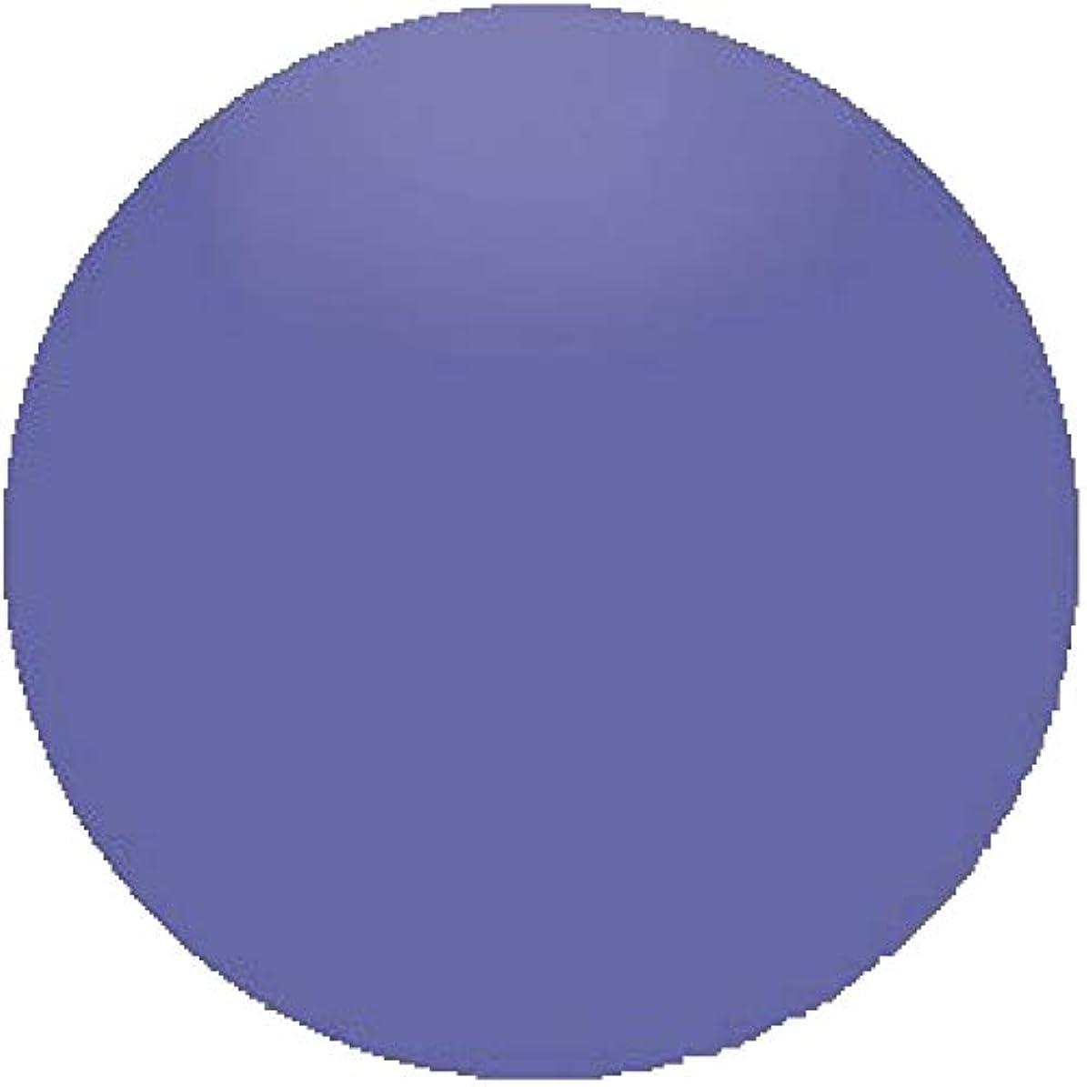 反乱モニター集めるEntity One Color Couture Gel Polish - Look at Me, Look at Me - 0.5oz / 15ml