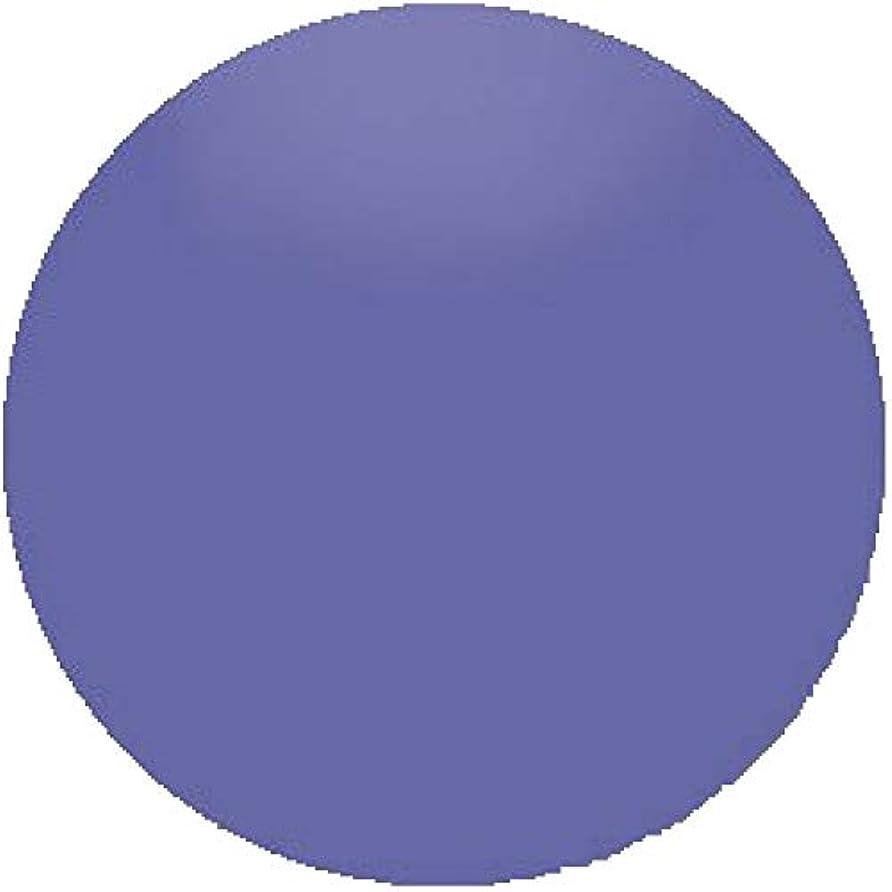 殺人委員長現れるEntity One Color Couture Gel Polish - Look at Me, Look at Me - 0.5oz / 15ml