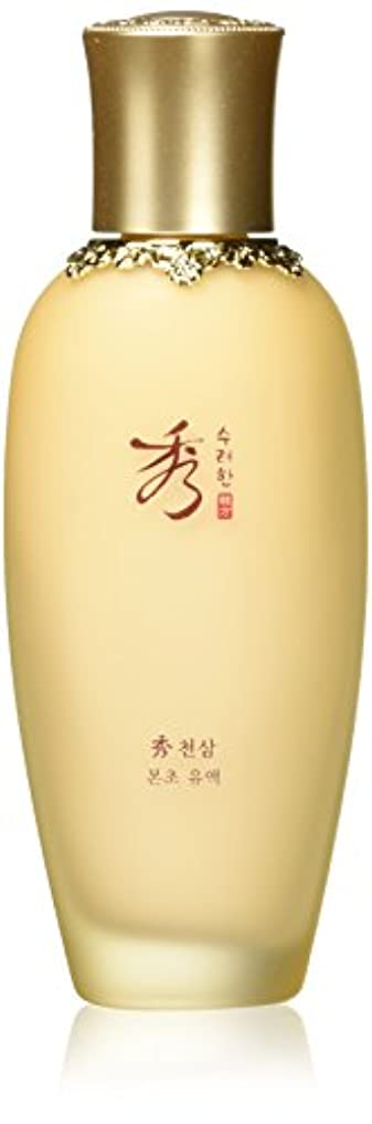 どれかエイズ沈黙[スリョハン*秀麗韓] Sooryehan [天参本草 乳液 150ml] CHUNSAM Revitalizing Emulsion 150ml [海外直送品]