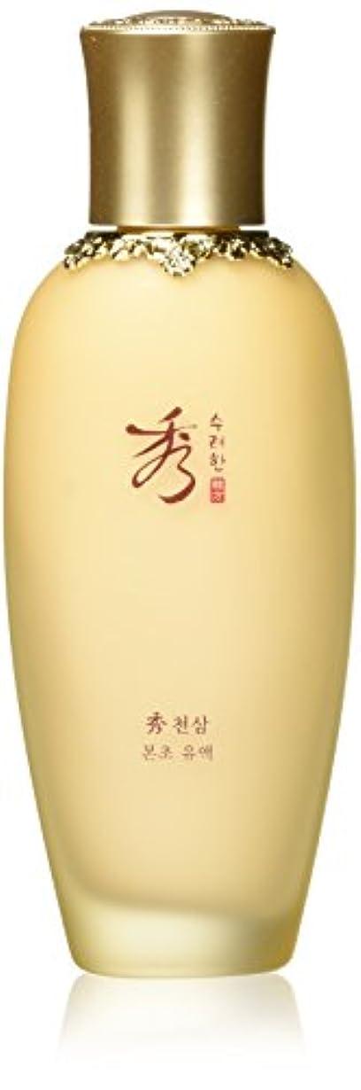 健康独特のビル[スリョハン*秀麗韓] Sooryehan [天参本草 乳液 150ml] CHUNSAM Revitalizing Emulsion 150ml [海外直送品]