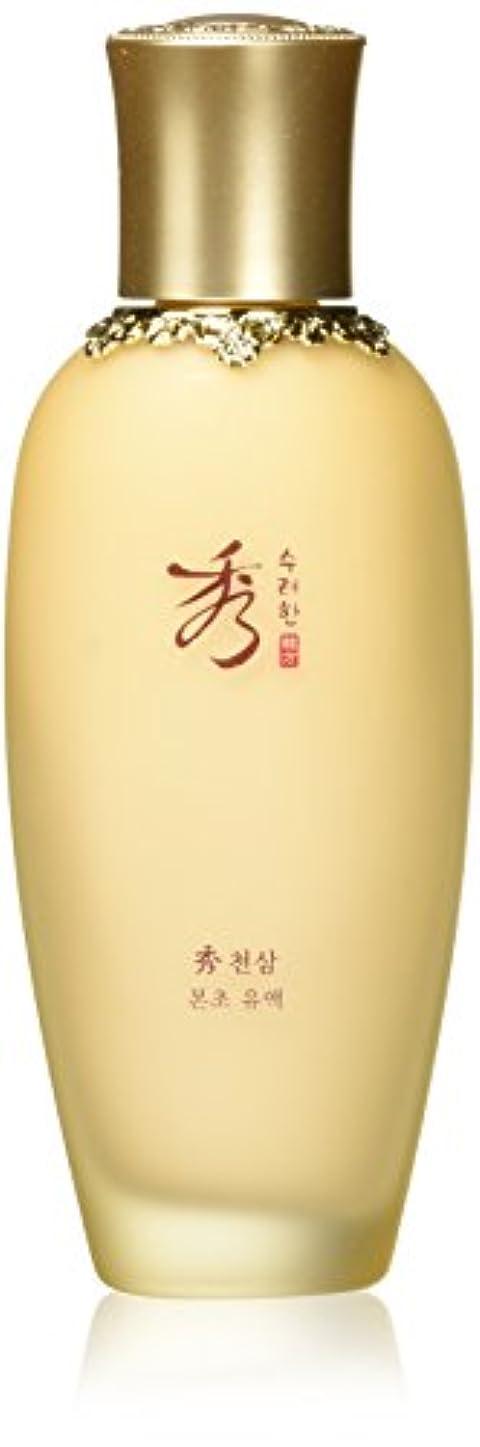 女将寛大さ私達[スリョハン*秀麗韓] Sooryehan [天参本草 乳液 150ml] CHUNSAM Revitalizing Emulsion 150ml [海外直送品]