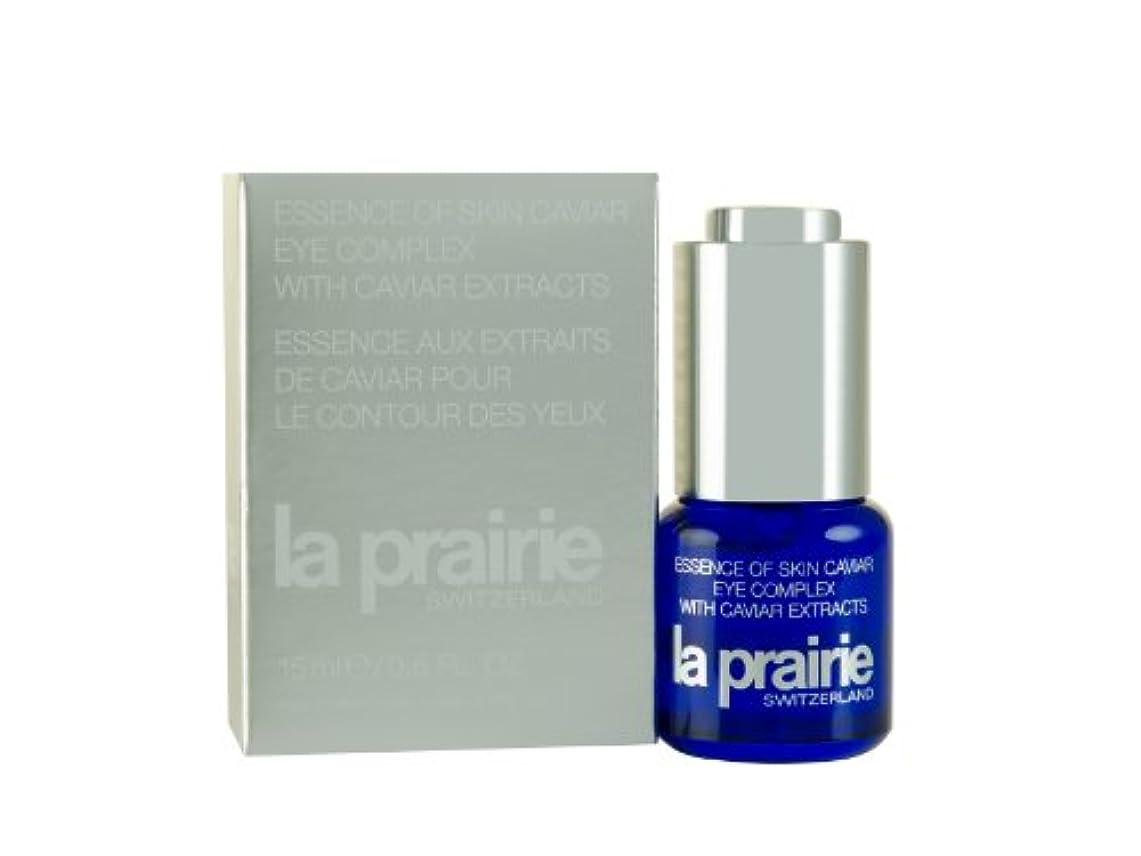 思慮深い小説家古代La Prairie SKIN CAVIAR essence eye complex 15ml [海外直送品] [並行輸入品]