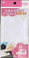 【まとめ買い】KM3177 ネームテープ 大 ×12個