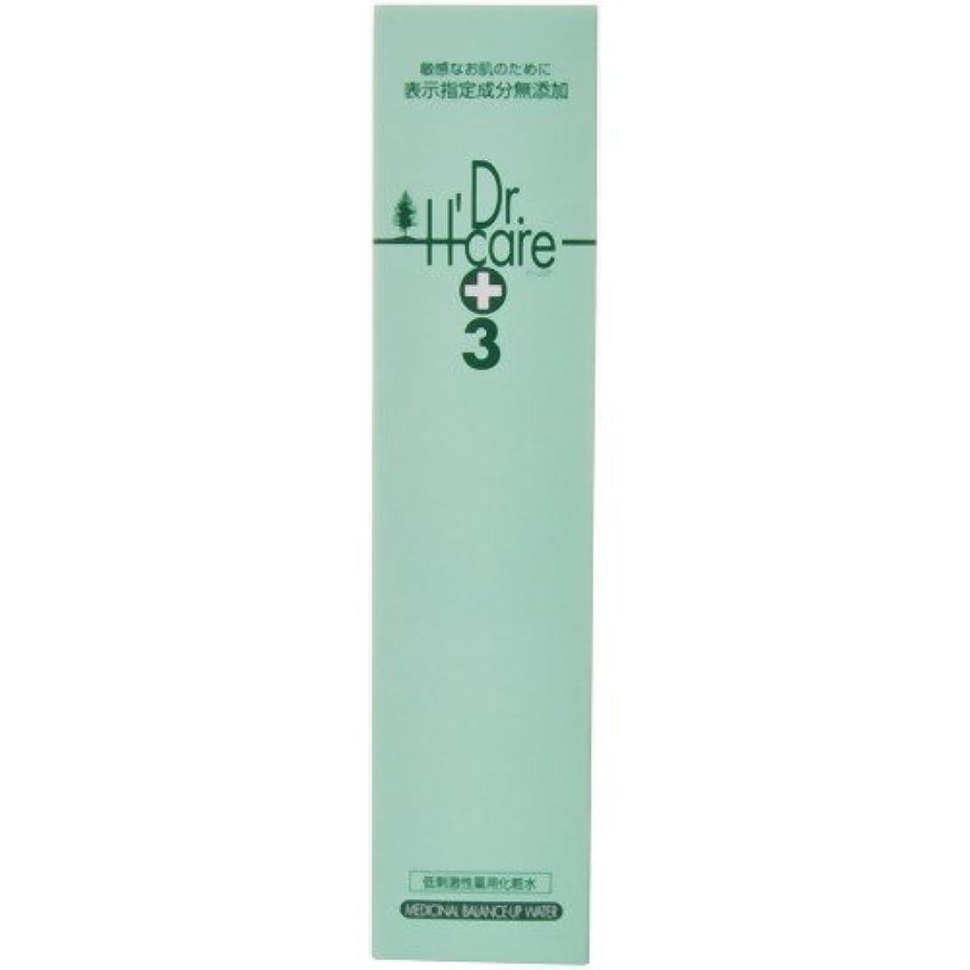 香港レモンまたアシュケア 薬用 バランスアップウォーター (低刺激性化粧水) 120ml