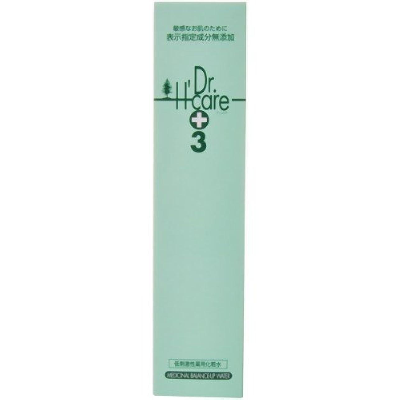 ぴかぴかとらえどころのない勧めるアシュケア 薬用 バランスアップウォーター (低刺激性化粧水) 120ml